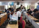 DJI M-LITE FC와 3D프린터를 활용한 드론 제작 및 소프트웨어 실습 교육 과정_전북대학교 링크플러스사업단
